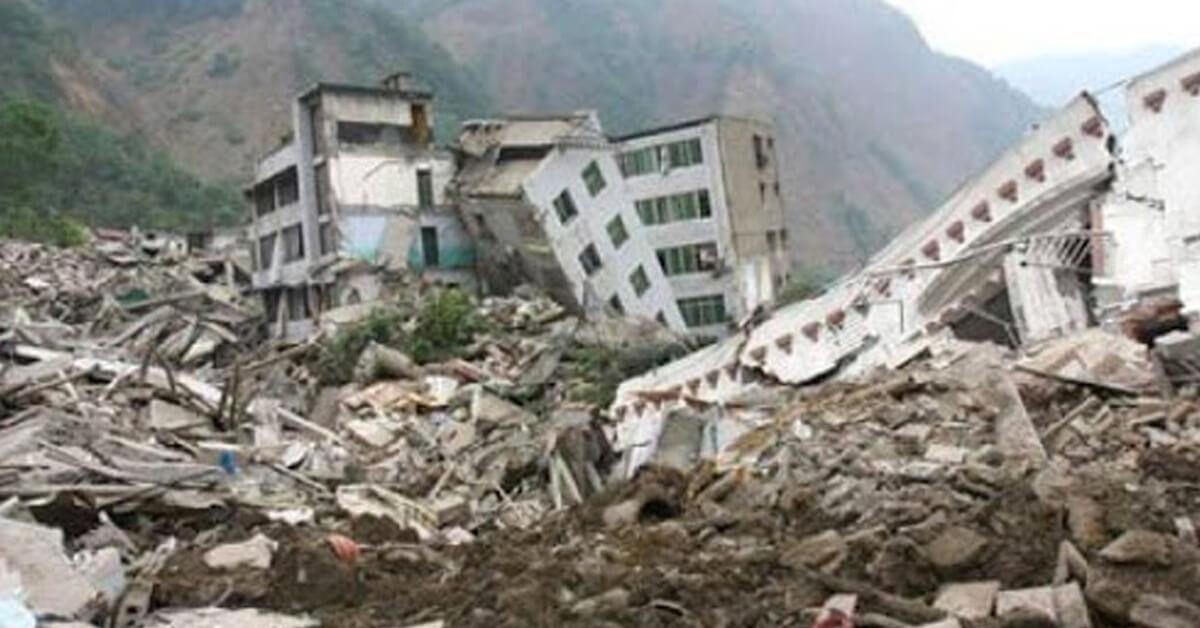 Siçuan Eyaletinde Gerçekleşen Şiddetli Deprem