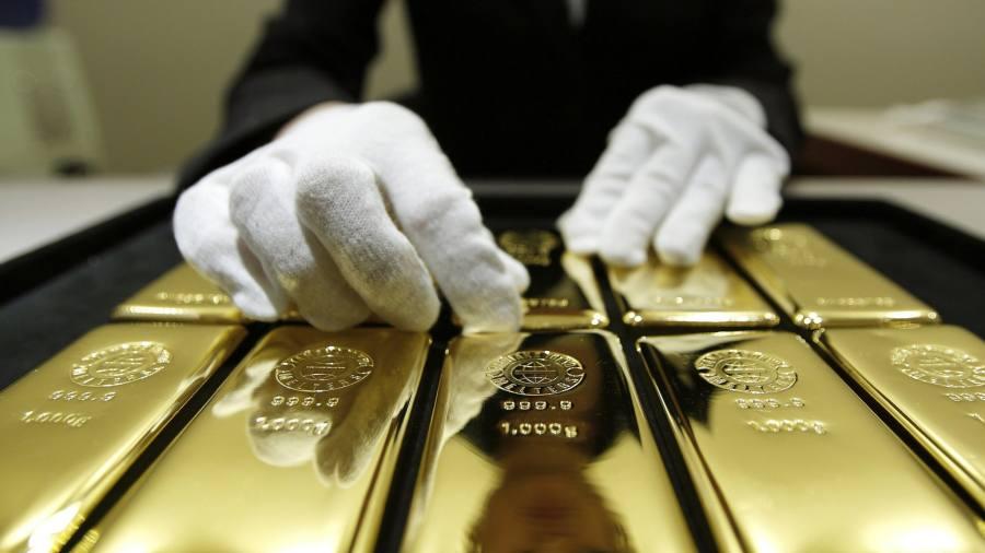 Adım Adım Banka Altın Hesabı Açma