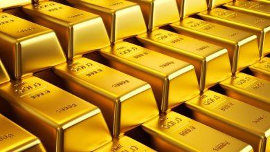 Bankalardan Altın Hesabı Açmanın Avantajları