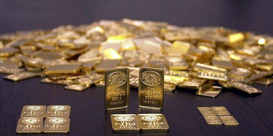 Ons Altın Nedir?