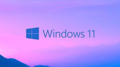 Windows 11 Sistem Gereksinimleri Nelerdir?